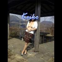 Keiko 34 Year Old