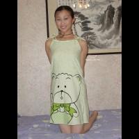 My Chinese Girlfriend