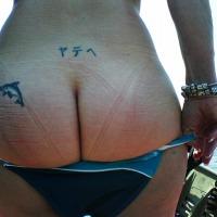 My ass - Beth