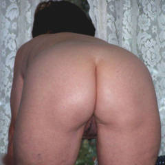 My wife's ass - Farm Gal